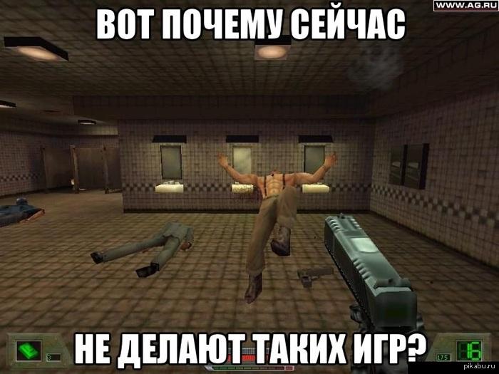Рэтро: Soldier Of Fortune - Солдаты Удачи СКАЧАТЬ БЕСПЛАТНО на gameoxigen.c