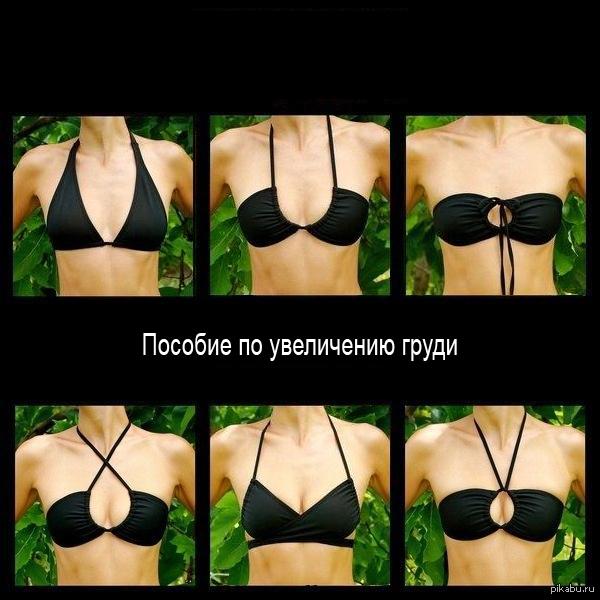 Стадии развития груди у девочек с наглядным пособием и фото 18 фотография