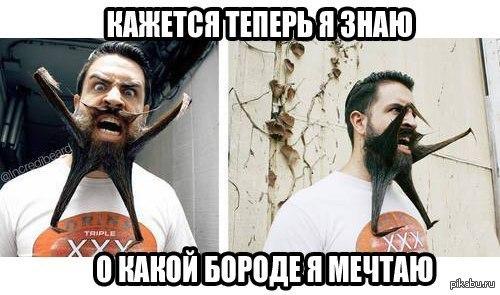 Александр Грин Алые паруса  libru