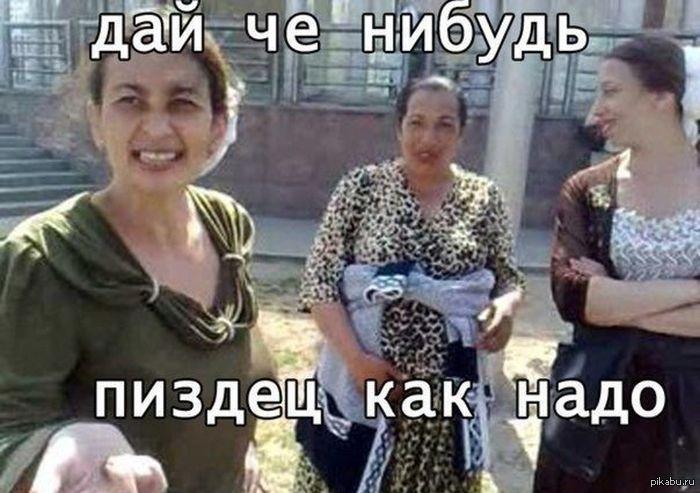 пизденка цыганки фото