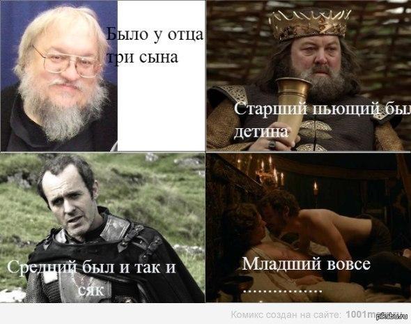 http://s.pikabu.ru/post_img/2013/08/17/1/1376687667_1198425220.jpg