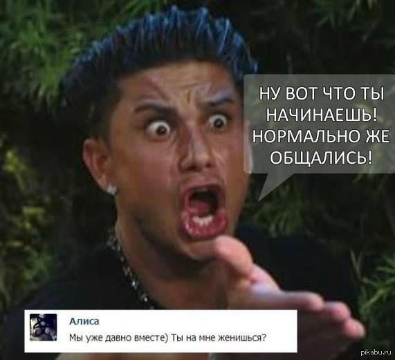 http://s.pikabu.ru/post_img/2013/08/18/1/1376777944_2015254850.jpg