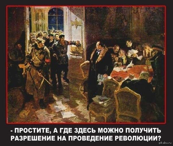 http://s.pikabu.ru/post_img/2013/08/18/11/1376849030_2110407902.jpg