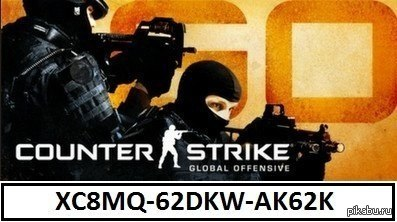 Steam cs go это cs go max