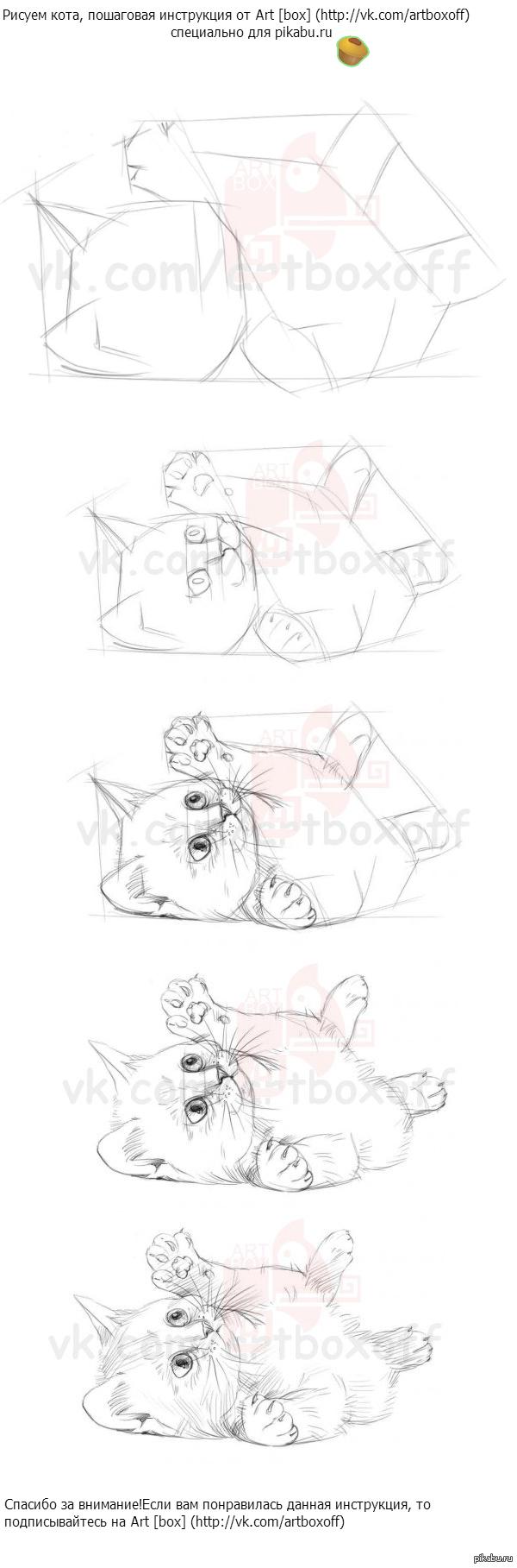 пошаговые рисунки карандашом аниме: