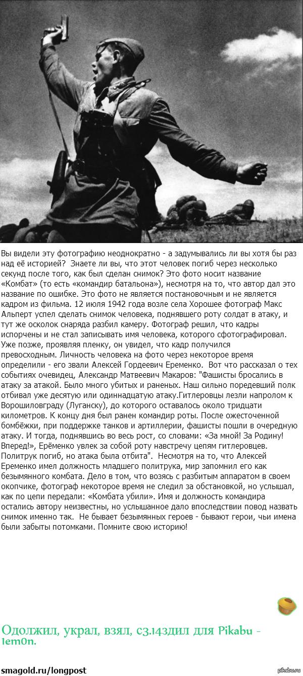 История фотографии Взял с Мужского Журнала (https://vk.com/mensmag)