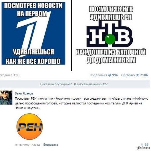 http://s.pikabu.ru/post_img/2013/08/21/6/1377070468_1116259959.jpg