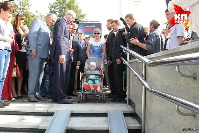 http://s.pikabu.ru/post_img/2013/08/21/8/1377085521_1112611201.jpg
