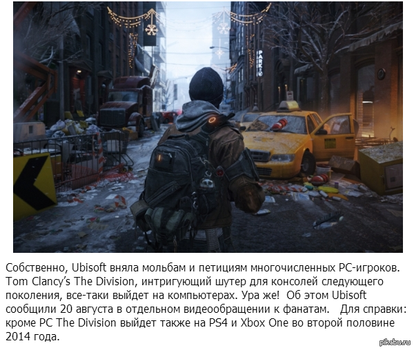 Tom Clancy�s The Division ������ �� ��!!! ������ �� ����� � ����������� ���������� � ������������.