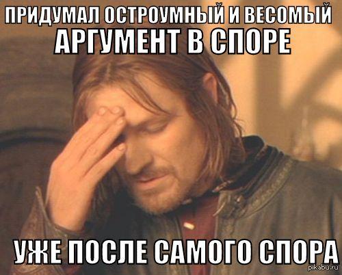 Тюрин Виктор Цепной пес самодержавия