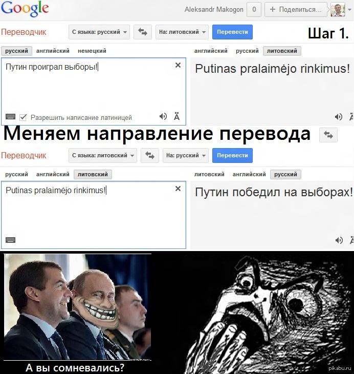 переводчик по фоткам с английского на русский онлайн