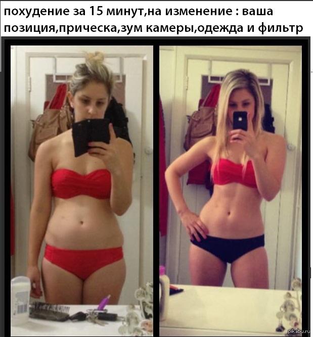 способы похудеть дома