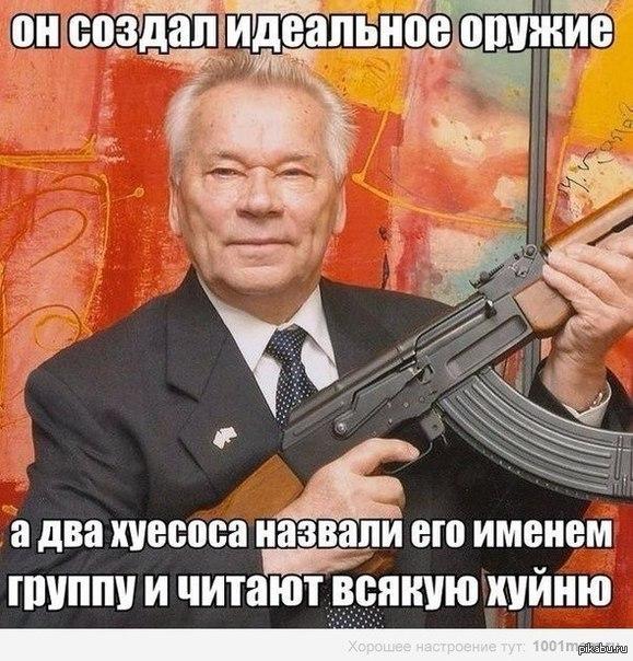ак 47- ак 47: