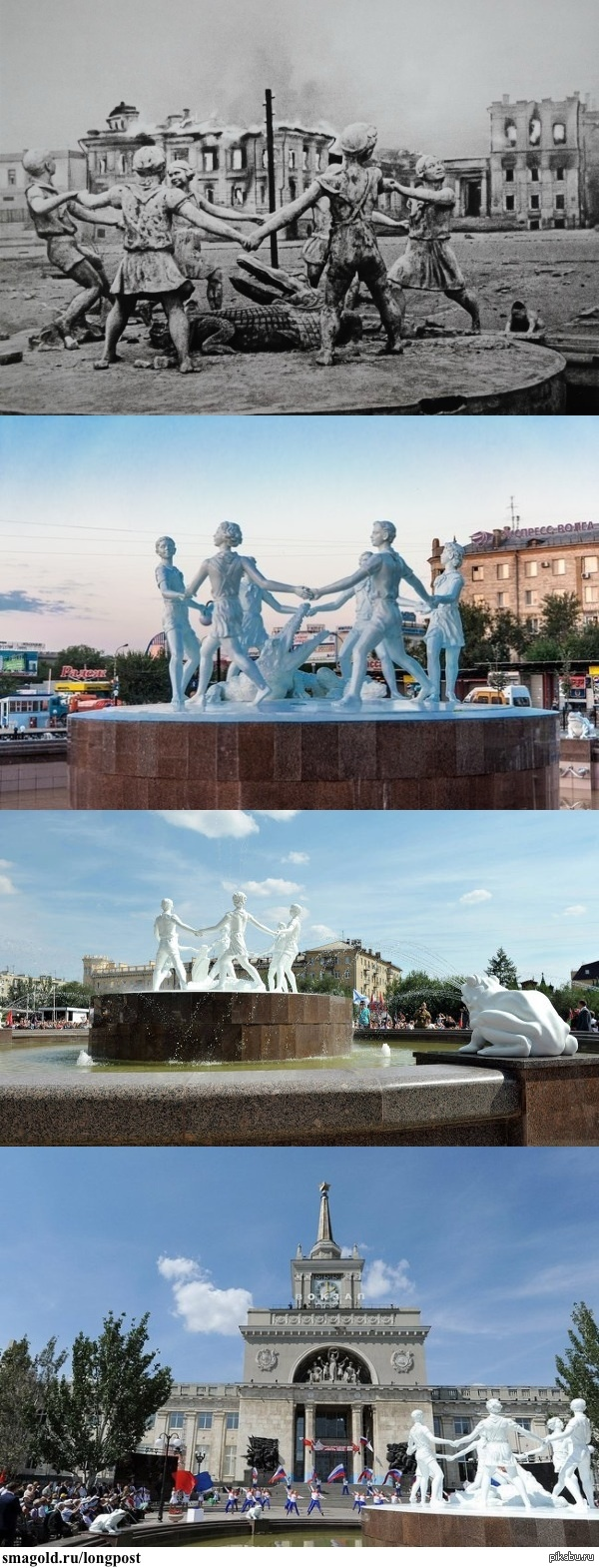 http://s.pikabu.ru/post_img/2013/08/24/7/1377335521_518045860.jpg