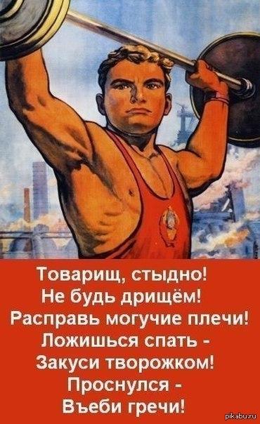 http://s.pikabu.ru/post_img/2013/08/25/1/1377378980_578303228.jpg