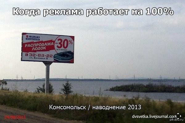 Маркетинговый ход на российском рынке - 1