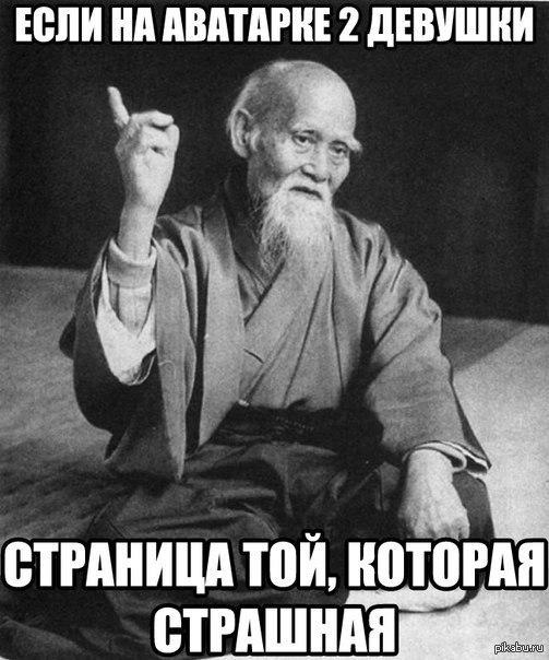 podlozhil-svoyu-devushku-pod-dyadyu