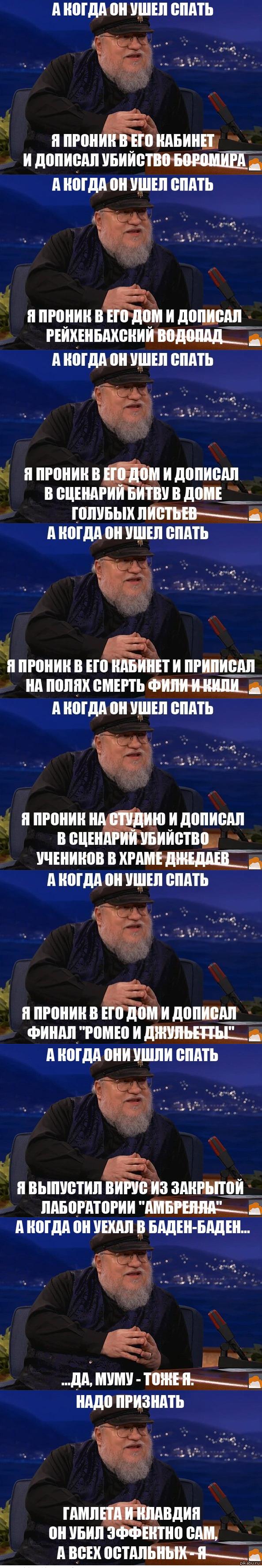 http://s.pikabu.ru/post_img/2013/08/29/1/1377725712_145148621.png