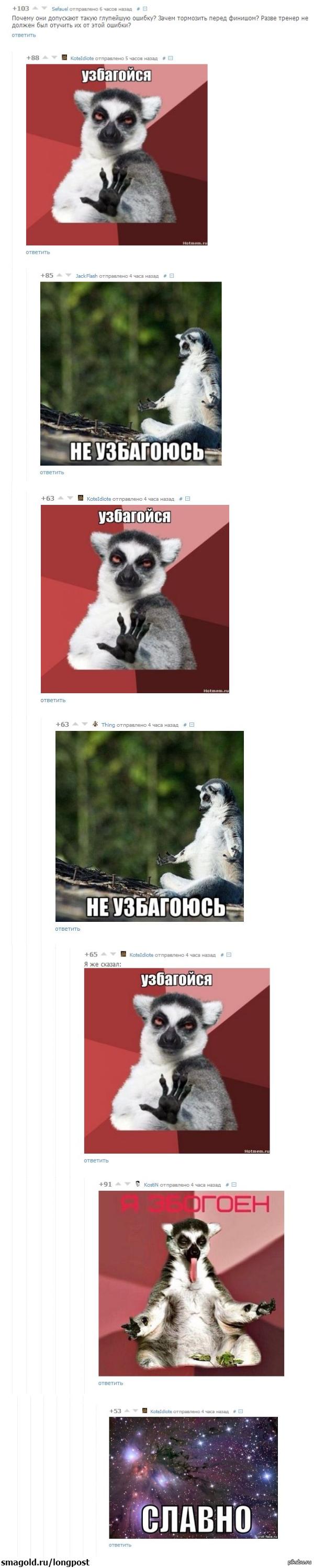 "��������� �� <a href=""http://pikabu.ru/story/ne_govori_gop_1514639"">http://pikabu.ru/story/_1514639</a>  ���������, �� ���������, �����������, ����������"