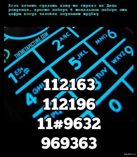 Песни на телефон короткие скачать бесплатно 2015 - 9062