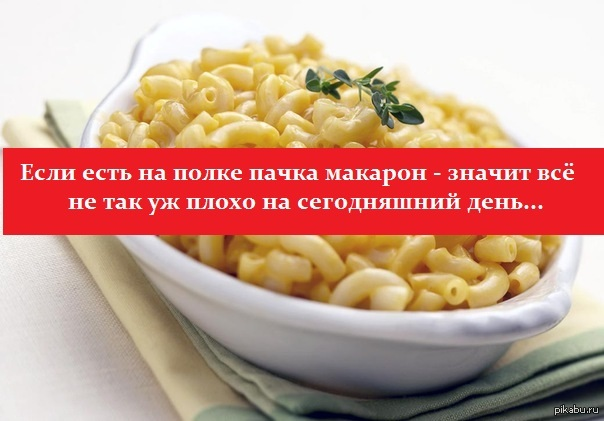 http://s.pikabu.ru/post_img/2013/08/29/8/1377781125_1000148564.jpg