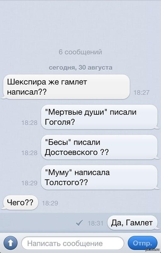 http://s.pikabu.ru/post_img/2013/08/30/11/1377884523_945163860.jpg
