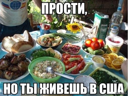 http://s.pikabu.ru/post_img/2013/08/30/8/1377867477_885786632.jpg