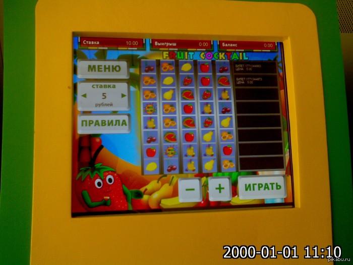 Игровые автоматы в магазинах законно или нет