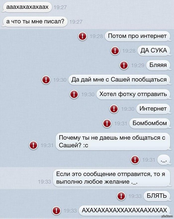 mp3 sms приколы бесплатно: