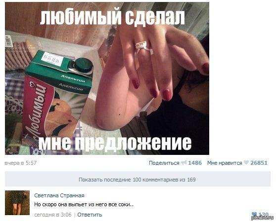 http://s.pikabu.ru/post_img/2013/08/31/5/1377926614_1060788841.JPG