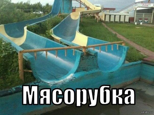 http://s.pikabu.ru/post_img/2013/09/01/0/1377980362_1401662262.jpg