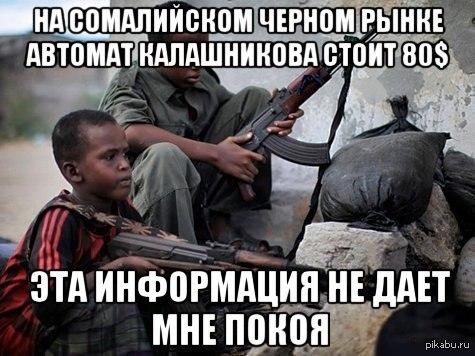 Инфляция в Украине пока не преодолена, - глава Совета НБУ Данилишин - Цензор.НЕТ 8235