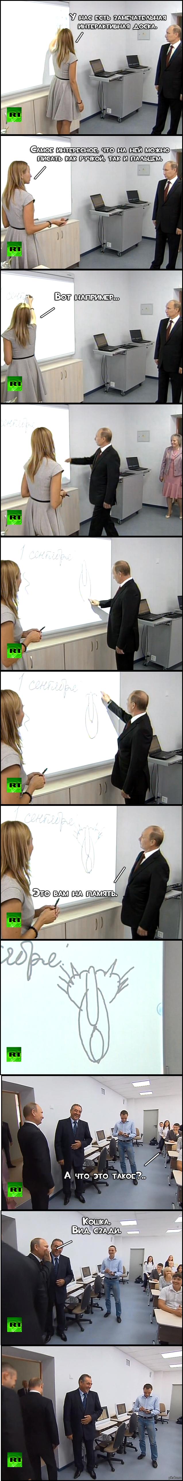 Путин-шутник (: Недавно на Пикабу выкладывали это видео, но оно особо не набрало плюсиков. Думаю здесь больше любят комиксы чем видео... Путин, шутка, длиннопост