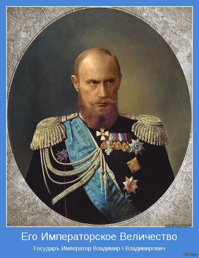 Русская борода  gunsallziporg