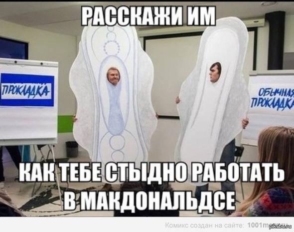 http://s.pikabu.ru/post_img/2013/09/05/7/1378376759_864385937.jpg