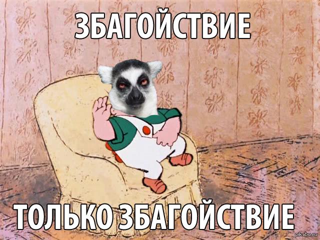 http://s.pikabu.ru/post_img/2013/09/06/11/1378488038_1661055490.jpg