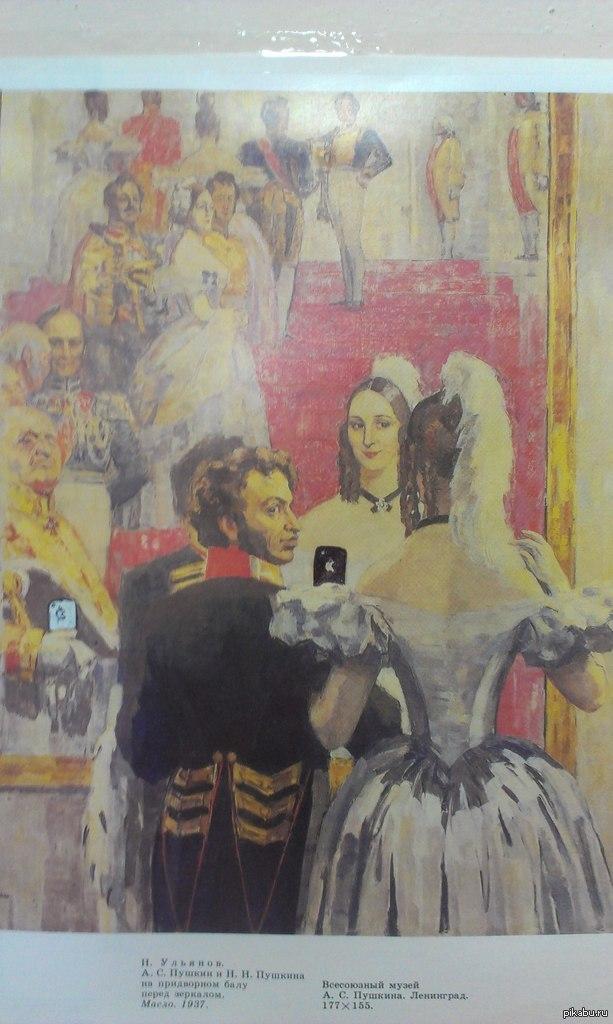 Картина Ульянова в современных реалиях