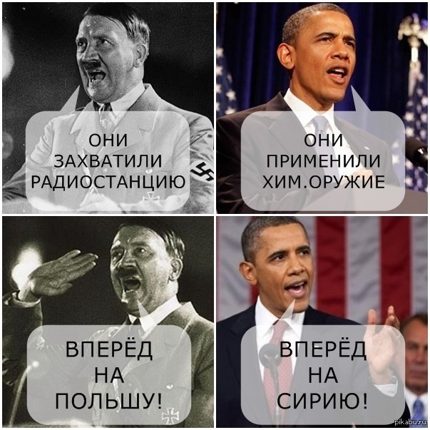 Обмама