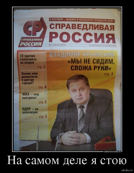 россия кто мы: