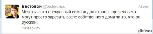 http://s.pikabu.ru/post_img/2013/09/09/10/1378741931_1974659608.jpg