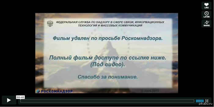 (3952) смотреть табу lostfilm Глядеть онлайн