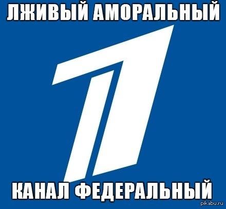 """Глава МИД Польши потребовал расширить санкции против РФ: """"Россия должна сделать выводы"""" - Цензор.НЕТ 3369"""