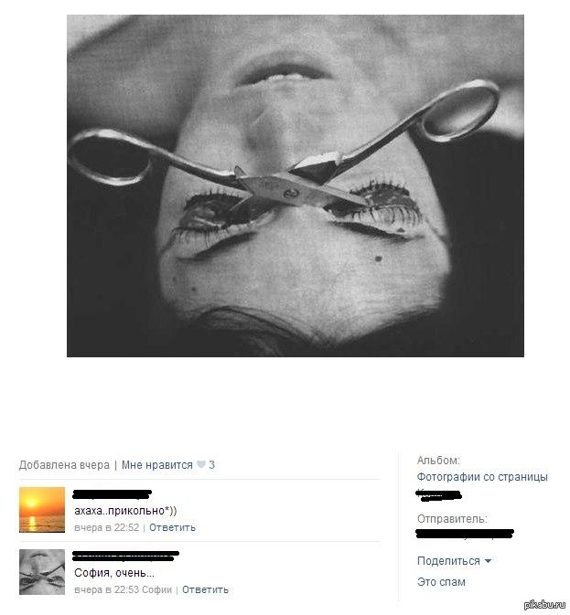 отвертие фото без неякої білизни