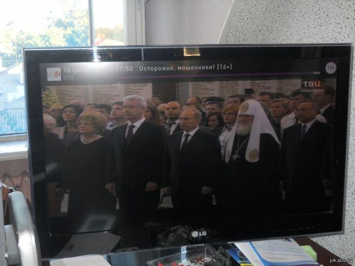 Янукович, Пшонка и Захарченко пытались заставить Митрополита Владимира отречься от должности - Цензор.НЕТ 2776