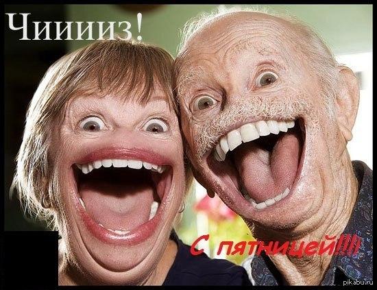 бесплатно скачать угарные фото: http://chopwatch.ru/page/besplatno_skachat_ugarnie_foto/