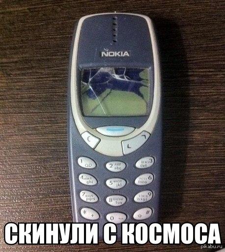 Инструкция Сотового Телефона Nokia 3110 Classic