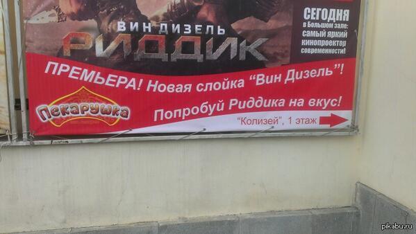 http://s.pikabu.ru/post_img/2013/09/14/10/1379173925_503070214.jpg
