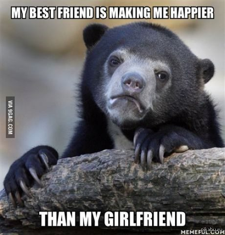 он мой лучший друг: