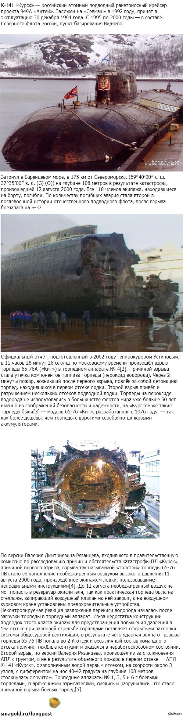 как попасть в вмф на подводную лодку