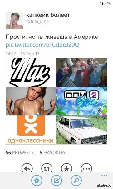 россии ты: